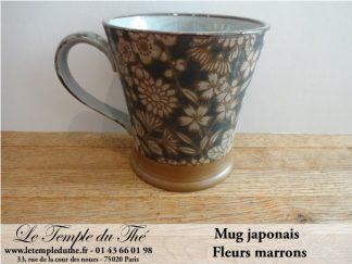 Mug japonais 25cl
