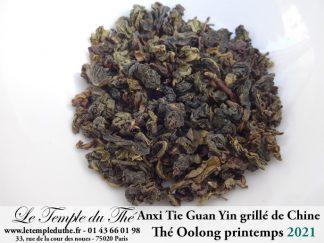 Oolong de Chine printemps 2021 Tie Guan Yin Grillé