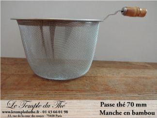 Passe thé manche en bambou 70 mm