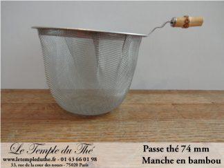 Passe thé manche bambou 74 mm