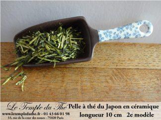 Pelle doseur à thé en céramique du Japon 2e modèle