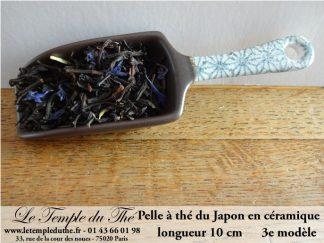 Doseur à thé en forme de pelle en céramique du Japon 3e modèle