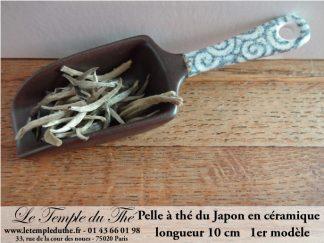 Pelle à thé en céramique du Japon