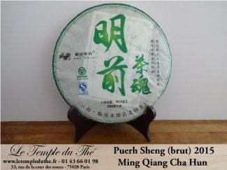 Galette de thé Puerh brut (sheng) Ming Qian Cha Hun 2015. 357 g