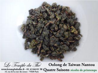 Oolong de Taïwan Nantou