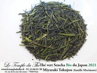 Thé vert du Japon Miyazaki Tokujou première récolte printemps 2021 petits producteurs BIO