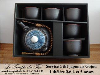 Service en porcelaine 1 théière 60 cl et 5 tasses de 10 cl modèle Gojou