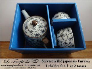Service en porcelaine 1 théière 40 cl et 2 tasses de 10 cl modèle Furawa