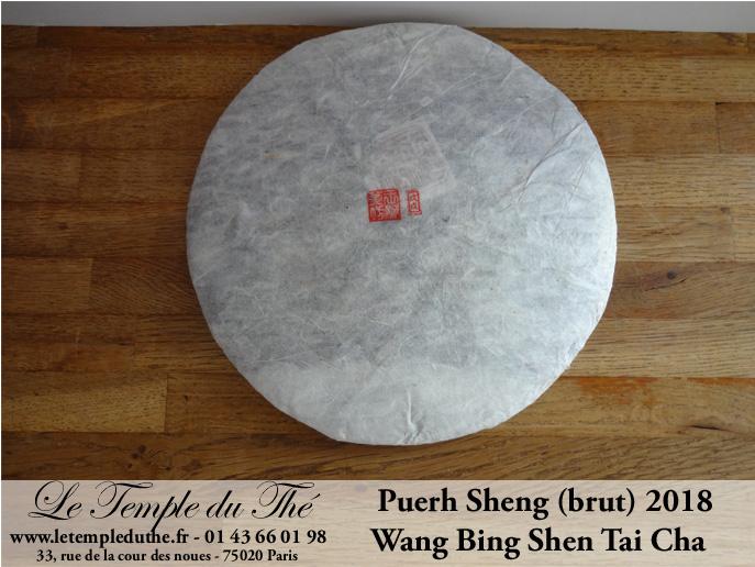 2018 Wang Bing Shen Tai Cha