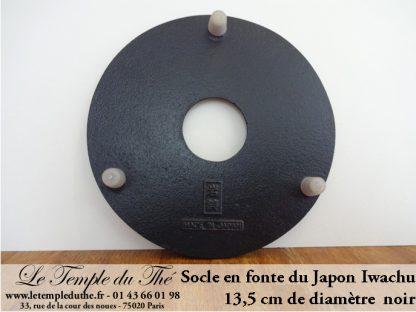 Socle de théière en fonte noir diamètre 13,5 cm. Iwachu