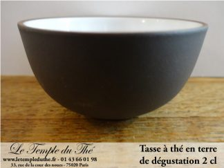 Tasse à thé en terre pour la dégustation 2 cl