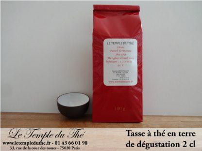 """Tasse à thé en céramique 30 cl modèle """"feuille de thé"""""""