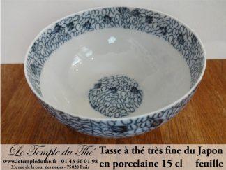 Tasse à thé très fine japonaise 15 cl feuille