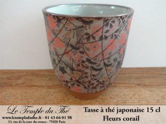 Tasse à thé japonaise 15 cl modèle fleurs corail