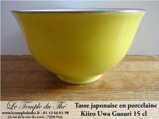 Tasse à thé en porcelaine du Japon Kiiro Uwa Gusuri 15 cl