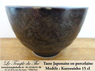 Tasse japonaise en porcelaine Kurosuisho