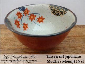 Tasse en porcelaine du Japon fleur de momiji Tasse à Thé Momiji