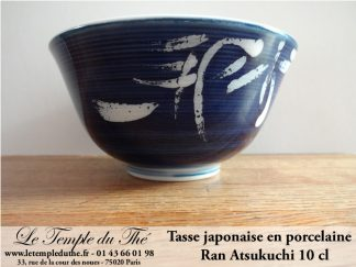 Tasse en porcelaine du Japon 10 cl Ran Atsukuchi