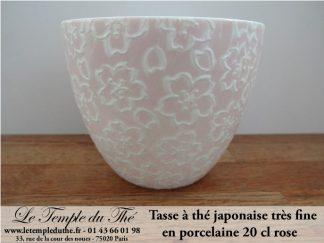 Tasse à thé très fine japonaise 20 cl rose