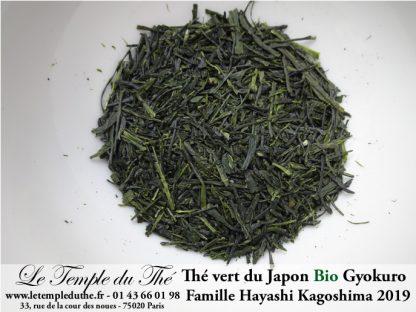 Thé vert du Japon Gyokuro BIO