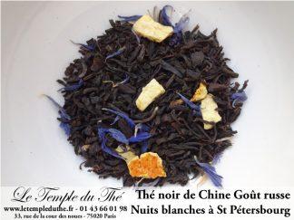 Thé noir de Chine Nuits blanches à Saint Pétersbourg