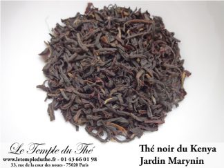 Thé noir du Kenya Grand Jardin Marynin GFOP