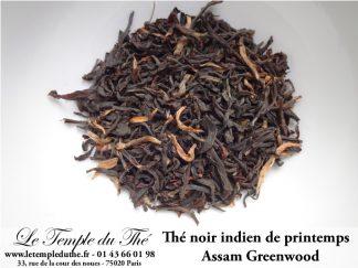 Thé noir indien de printemps Assam Greenwood SF FTGFOP1