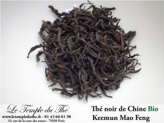 Thé noir de Chine BIO