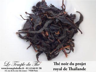 Thé noir du Projet Royal de Thaïlande