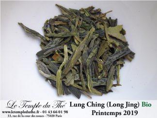 Thé vert de Chine Lung Ching (Long Jing) BIO 2019
