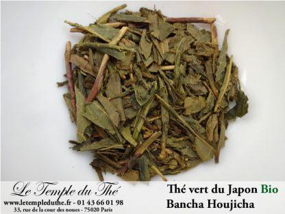 Thé du Japon de Miyazaki Bancha  Houjicha (peu grillé) BIO petits producteurs