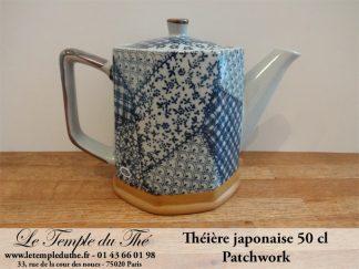 Théière du Japon 0.50 L modèle patchwork