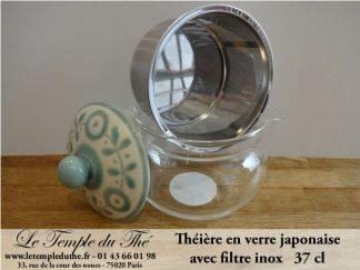 Théière en verre japonaise 37 cl