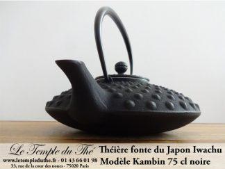 Théière Kambin IWACHU. Fonte du Japon 0.75 L noire