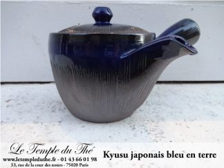 Théière japonaise Kyusu
