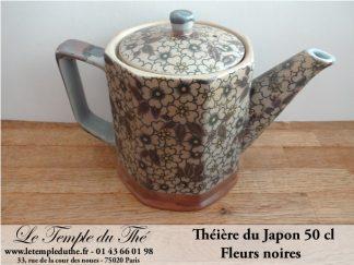 Théière du Japon 0.50 L fleurs noires