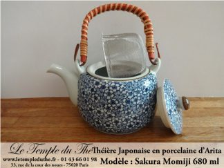 Théière en porcelaine d'Arita Sakura momiji 680 ml